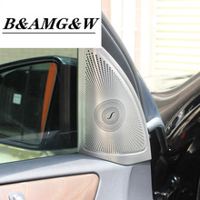 For Mercedes Benz ML W166 GLE Coupe C292 GL X166 GLS Car Styling Car Door Speakers Cover CarAudio Stereo Protection Sticker Trim
