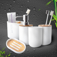 Environmentally friendly bamboo bathroom accessories set with soap dispenser bath toothbrush holder toilet brush