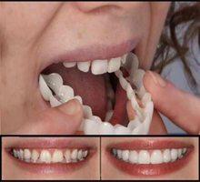 2 Pçs/set Cosméticos Dentadura Superior/Inferior Cobertura Dentes Clareamento Dos Dentes Chaves Simulação Aparelhos Ortodônticos Ferramentas Higiene Oral