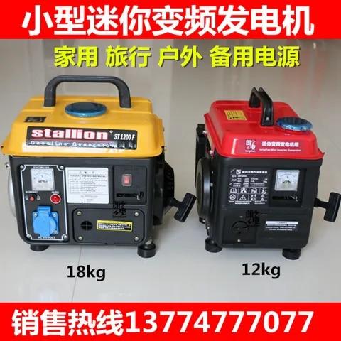 mini gerador portatil pequeno da gasolina para o agregado familiar w220 monofasico 1000 v baixo