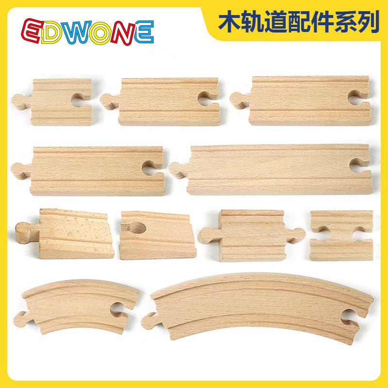 11 Styles Diy Wodden Rail Track Accessories Railway Compatible With Normal Brand Beech Train Road Toys For Children Kids Gift