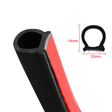 16 Meter Car Door Seal Strip Z L B P Big-D small-D Shape Edge Trim Waterproof Sound Insulation EPDM Rubber Strips