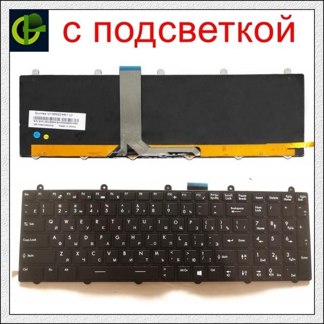 Russian Keyboard for MSI MS 1755 MS 1756 MS 175A MS 1758 MS 1759 MS 1762 MS 1763 MS 1764 MS 16F3 MS 16F4 MS 1761 RU