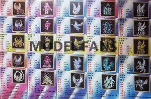 Image 3 - MODEL FANS 248pcs/set saint seiya cloth myth Character Collection Card