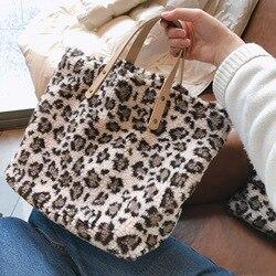 Léopard coton imprimé agneau cheveux taille sac à main en cuir sac à main en tissu sac à bandoulière pour femme peut stocker des effets personnels