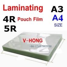 50 микрон(ПВХ) А4 Размер ПВХ прозрачный глянцевый 2 лоскут Ламинирующий мешок Горячий ламинатор суперпластичная пленка