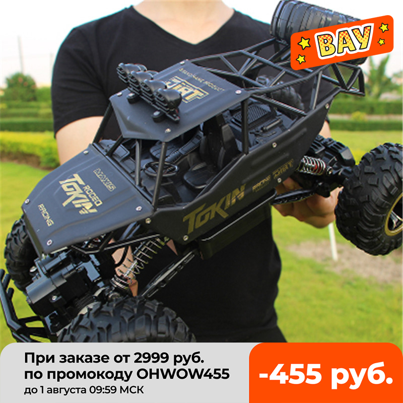 1:12 4WD RC Car Updated Version 2.4G Radio Control RC Car Toys Buggy 2020 High speed Trucks Off Road Trucks Toys for Children|RC Cars| - AliExpress