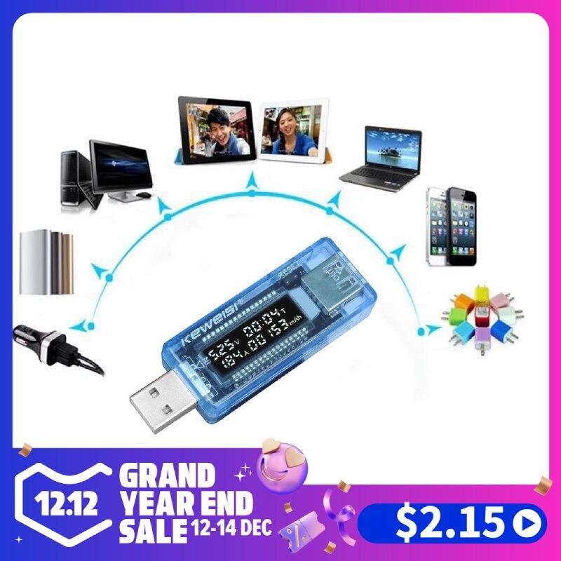 USB Rilevatore di tensione e corrente Tester Dual Port con display LCD per mobile