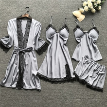 QWEEK pajamas for woman home clothes Silk Sexy Lace Pyjamas Satin Sleepwear Pijama Homewear Summer 2020 with Chest Pads