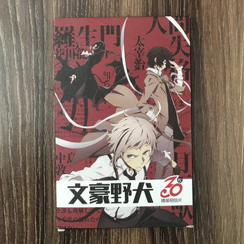 30pcs Bungou Stray Dogs Anime Cards Postcard Greeting Card Message Christmas Gift Toys for Children - sale item Printing Products