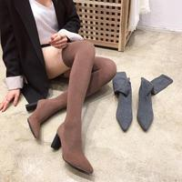 NIUFUNI 4 Colors Women's Over The Knee Sock Boots 2019 Autum Thick Heel Knitting Sock Boots Pointed Toe Elasitc Slim Botas Mujer