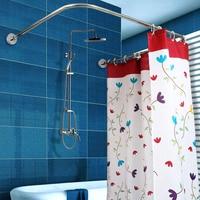 Extendable Corner Shower Curtain Rod Pole 31 47inch No Punching Rail Rod Bar Bath Door Hardware Heavy Loaded