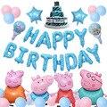 Со Свинкой Пеппой; Вечерние, украшенные забавной аппликацией с темой Пегги Джордж Фольга воздушные шары набор «С Днем Рождения» письмо балл...