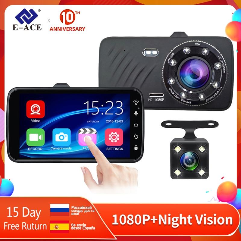 Автомобильный видеорегистратор E-ACE 4,0 дюйма, мини видеорегистратор FHD 1080P, видеорегистратор, камера ночного видения с камерой заднего вида