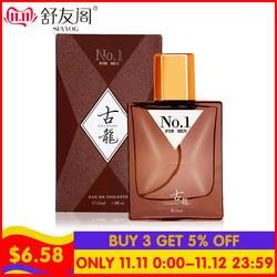 Мужской гулун духи классический запах длительный аромат Дезодоранты Анти запах мужской Perfum спрей стеклянная бутылка