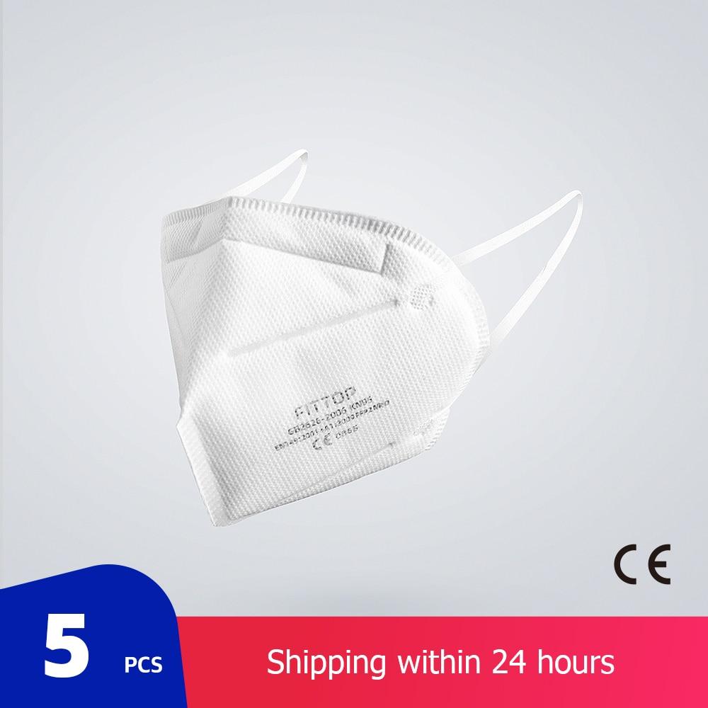 5 шт. KN95 Сертификация CE маска для лица против гриппа N95  медицинская маска для рта такая же Защитная как KF94 FFP2Маски   -
