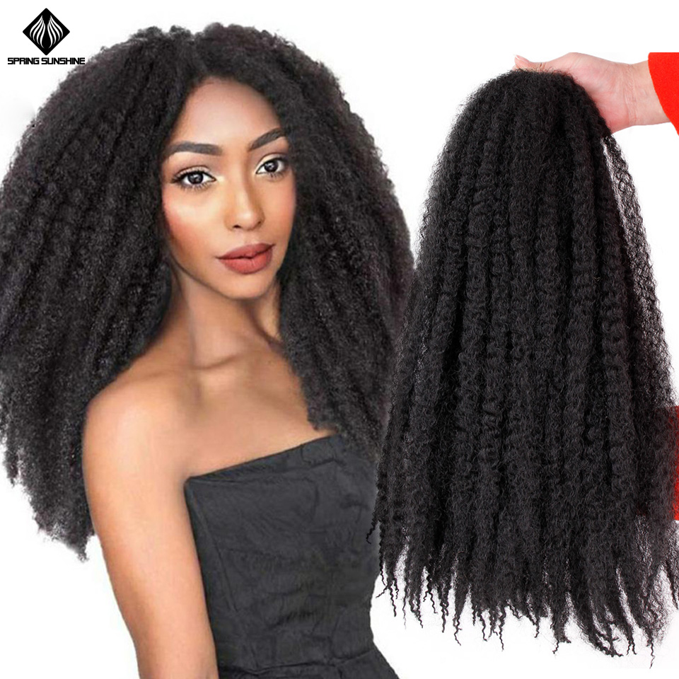 18inch Afro Kinky Curly Marley Braids Synthetic Crochet Braid Yaki Ombre Braiding Hair Extensions Bulk Black Brown Burgundy