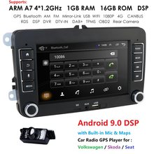 Android 9 2Din For VW/Volkswagen/Golf/Polo/Tiguan/Passat/b7/b6/leon/Skoda/Octavia car Radio GPS Car Multimedia player usb rds bt(China)
