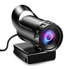 Компьютерная камера 4k с автофокусом широкоугольная для прямой