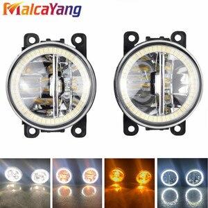 Image 4 - 2 pcs/pair (שמאל + ימין) מלאך עיניים רכב סטיילינג ערפל מנורות LED אורות עבור פיג ו 207 SW ן WK _ 2007 2009 2010 2011 2012