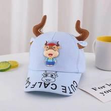 Children's Spring and Summer Hats Cute Super Cute Cartoon Calf Sunscreen Handsome Trendy Casual Tennis Hat