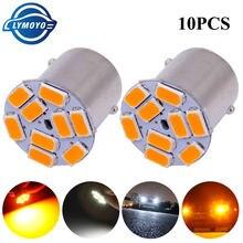 10 pces p21w led 1156 bau15s ba15s bulbo py21w bay15d 5630 9smd bulbos para o indicador de sinal do carro lâmpada turn signal light12v/24v branco