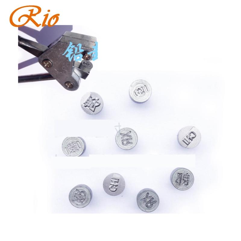 Engraving Sealing Plier Lettering Sealing Plier  This Item Must Buy With Sealing Plier Sinlge Order Not