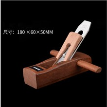 18cm Indonesian Red Wood Planer Knife Hand DIY Carpenters Tool