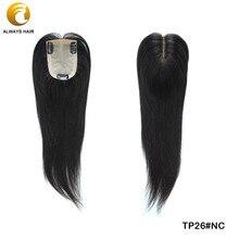 """TP26 1"""" человеческие волосы Топпер Шелковый топ с поли пальто по периметру 3 зажима леди парик прямые китайские кутикулы Реми волосы штук"""