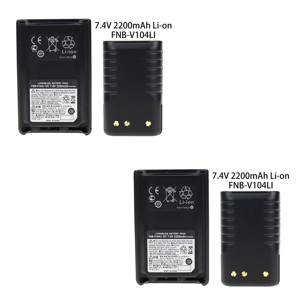 2 X FNB-V104Li 2200mAh Battery For Yaesu Vertex Standard VX-230 VX-231 Radio(s)