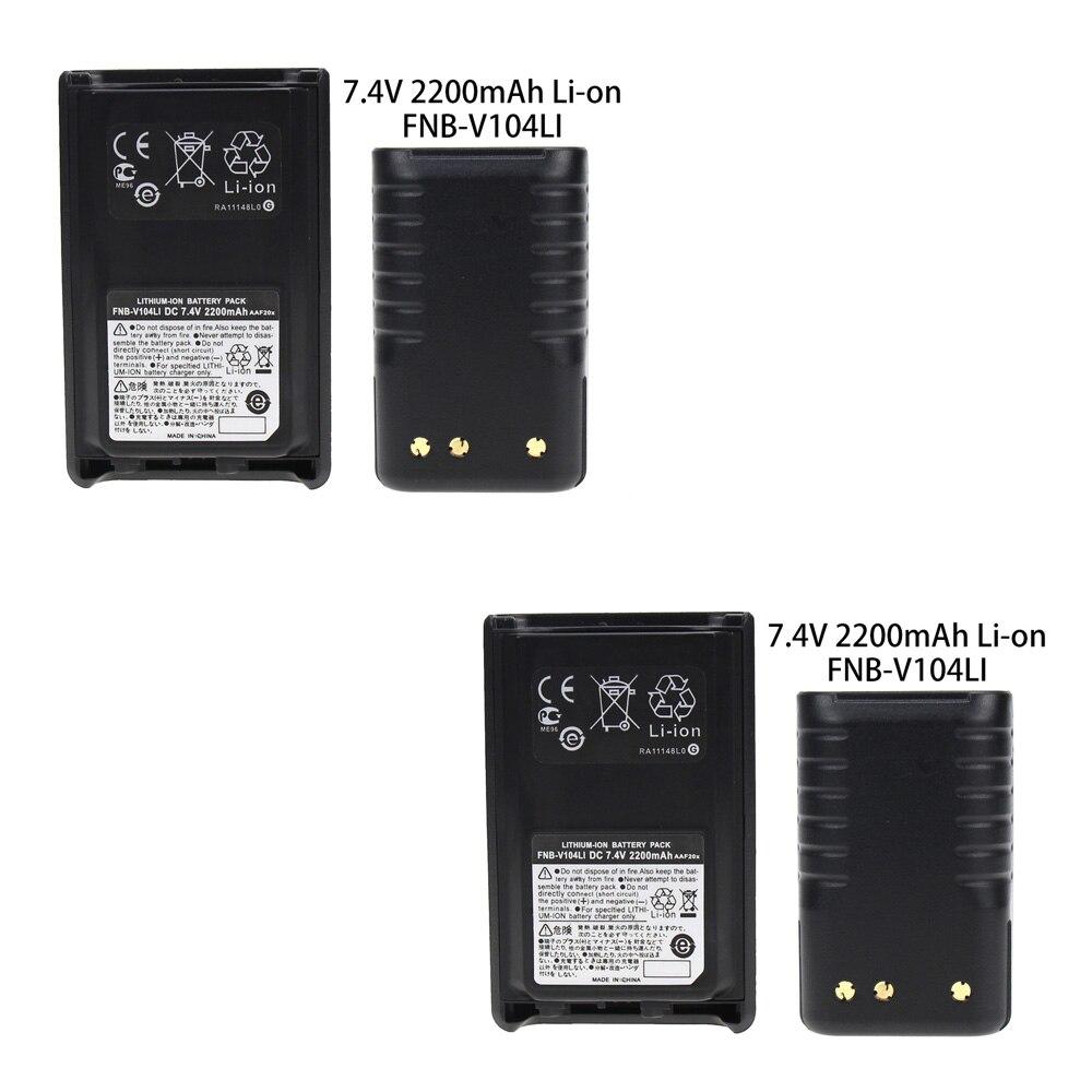 2 X FNB-V104Li 2200mAh Battery For Yaesu Vertex Standard VX-230 VX-231 Radio(s)