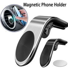 Mobile-Phone-Bracket Outlet Car Magnetic New Strong L-Shaped Self-Priming