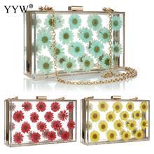 Women Bag Acrylic Clear Purse Transparent Hard Crossbody Bag Lucite See Through Handbags Evening Women Floral Clutch Bag