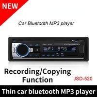 2021 nuovo JSD-520 auto sottile Bluetooth MP3 Car Card U disco Radio FM registrazione funzione di copia Bluetooth lettore musicale MP3