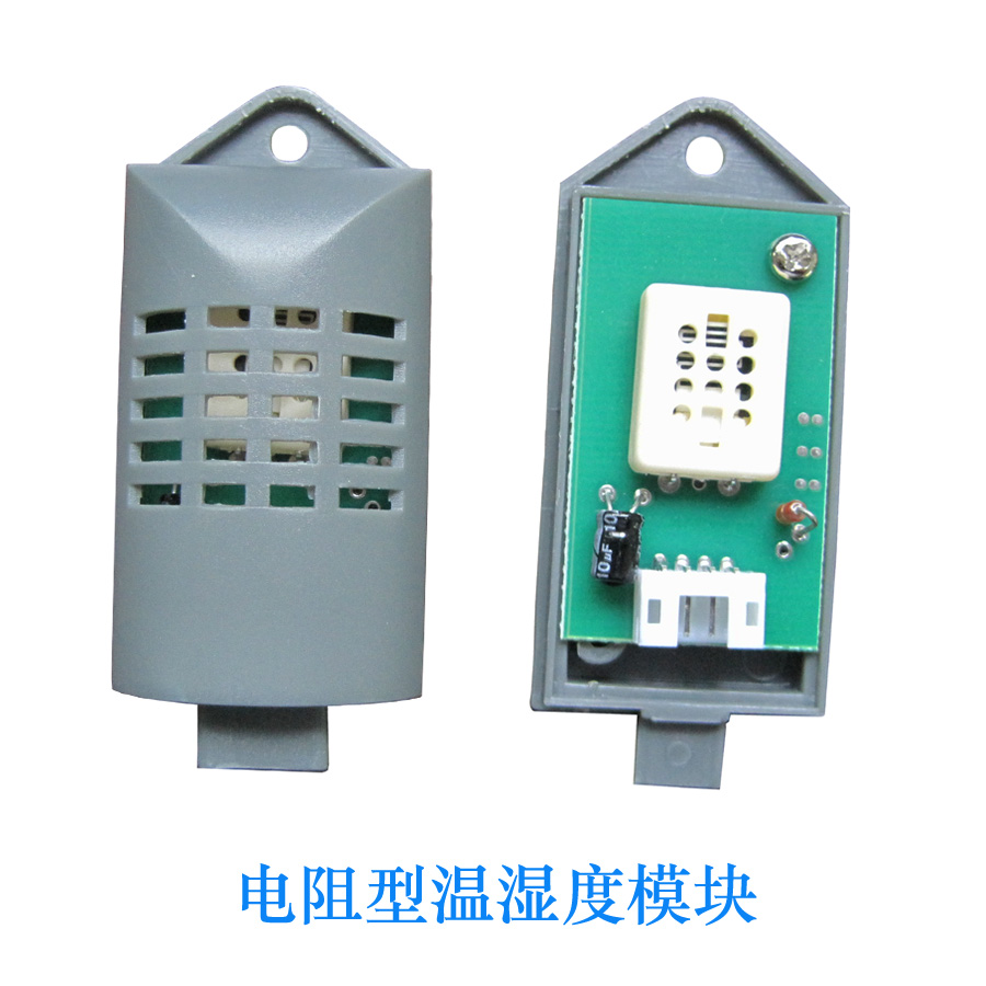 Temperature And Humidity Probe 0-3V Output Resistive Module Humidity Sensor SHTM-R03-N