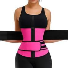 Shaperwearウエストトレーナーネオプレンベルト減量ニッパーおなか制御ストラップ痩身汗脂肪燃焼ベルト