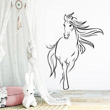 Виниловая наклейка на стену с рисунком лошади для украшения