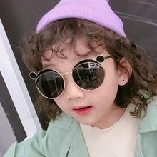 2020 новые розовые детские солнцезащитные очки для мужчин и