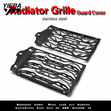 FOR BMW R1200GS ADV 2014 2015 2016 2017 MOTORCYCLE RADIATOR GUARD PROTECTOR GRILLE GRILL COVER