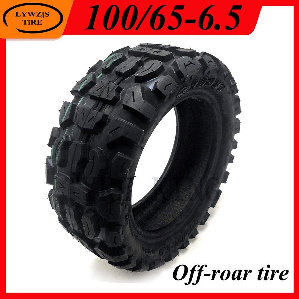 100/65-6,5 бескамерная шина для электроскутера Dualtron 11 дюймов 90/65-6,5, расширенные износостойкие шины