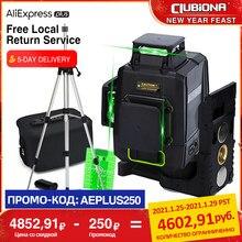Clubiona – Niveau Laser, instrument de mesure, certifié CE, 3D, avec batterie 5200 mAh, lignes horizontales et verticales, fonctionnent séparément