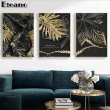 Pintura en lienzo para sala de estar, póster de Hojas de lujo de oro negro, impresión personalizada, arte de pared nórdico abstracto HD, imagen de tinta impermeable