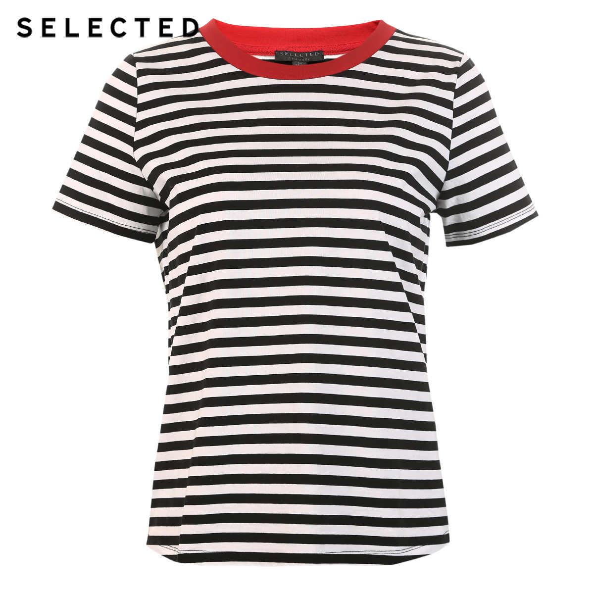 Yang Dipilih Wanita Musim Panas Peregangan Kontras Garis Lengan Pendek Rajutan T-shirt | 419201530