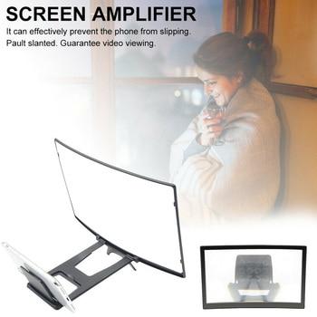 12 Â�ンチ拡大ブラケットディスプレイ携帯電話画面拡大鏡スタンドビデオアンプユニバーサル高精細曲面映画