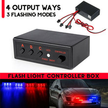 1pc Car Light Decoder 4 Ways Black On/off switch Parts LED 3 Flashing Modes(China)