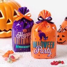 50 ピース/ロットハロウィンキャンディーバッグラッピング用品バッグシールステッカーお菓子バー包装ポーチ祭パーティー子供のための
