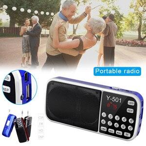 Image 5 - جديد حار راديو محمول عالية الطاقة مشغل MP3 الصوت الرقمي مشغل موسيقى مع مصباح ليد جيب