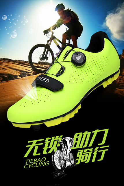 2020 novo estilo mtb ciclismo sapatos de corrida respirável sapatos de bicicleta de estrada auto-bloqueio profissional tênis de bicicleta sapatos esportivos 1
