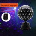 Диско-лампа  диско-шар  DMX  Вечерние огни  движущаяся головка  световая установка диджея  DMX контроллер  лазер  led par dj  эффект освещения  светод...