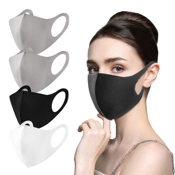 4pcs Fashionable Solid Color Mask Health Cycling Protect-dust Cotton Mouth Face Mask Respirator Men Women Multiple Protection